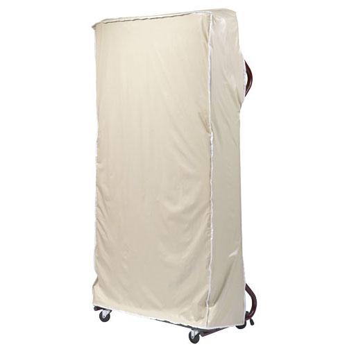 Sico Mobile Sleeper Storage Cover