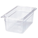 Rubbermaid Commercial 118PCLE Cold Food Pan 1/3 Size 5 3/8 Qt. Capacity 6