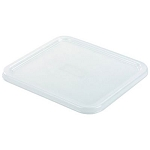 Rubbermaid Commercial 6509WHI Space-Saving Square Container Lids For 6302 6304 6306 6308 6 Per Case Price Per Each